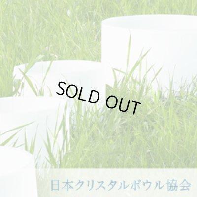 画像1: 永田兼一新CDブック出版記念演奏会【姫路】