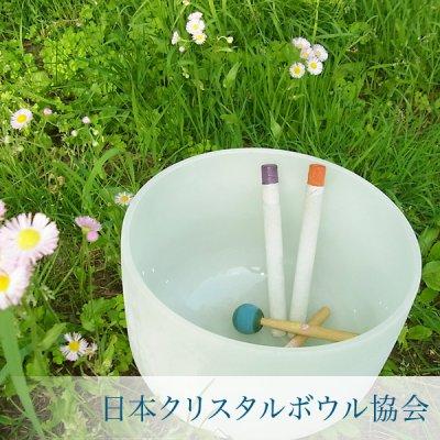 楽譜の作り方セミナー【応用講座】