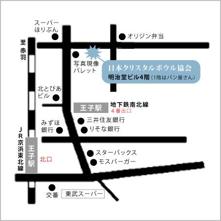 日本クリスタルボウル協会周辺地図