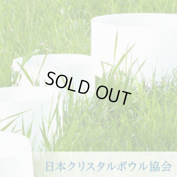 画像1: 永田兼一新CDブック出版記念演奏会【姫路】 (1)