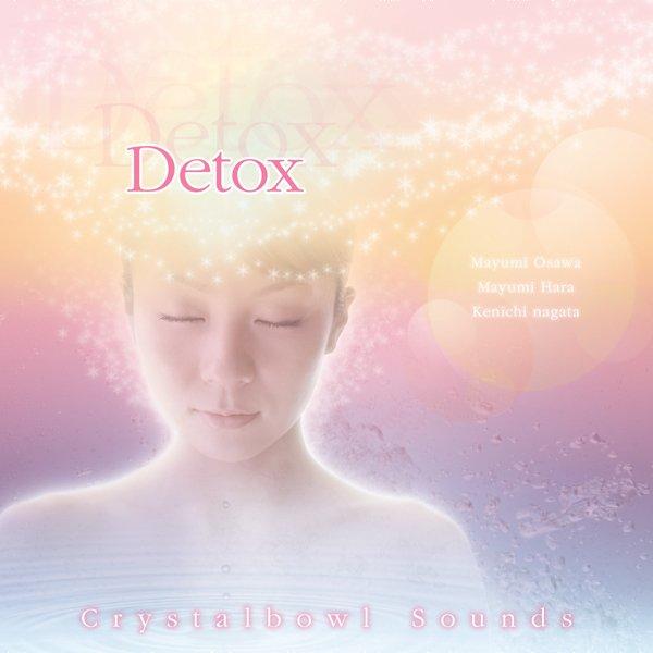 2枚組CD「Detox(デトックス)」